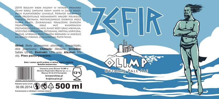olimp-zefir-kontra1