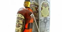 chivas-regal-scotch-whisky-45l-cradle-mybottleshop1