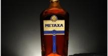 Metaxa 12* 700ml 40%