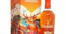 glenfiddich-21-year-old-chinese