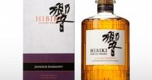 hibiki-harmony1