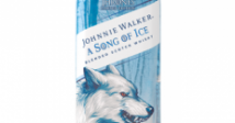 johnnie-song-ice