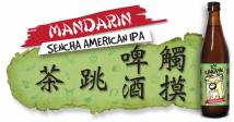 mandarin863x45021