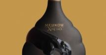 meukow-xpresso